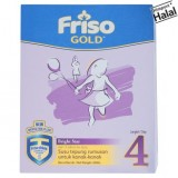 Friso Gold Step 4 Bright Star Formulated Milk Powder For Children 3 Years & Above 600g
