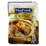 MasFood Spices For Cooking Meat Bone Tea 35g - Malaysia