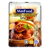 MasFood Stewed Fragrant Spices 35g - Malaysia