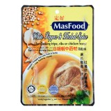 MasFood White Pepper Spice (Herbal Flavour) 30g- Malaysia