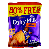 Cadbury Dairy Milk Roast Almond (8+4 bars) 12 Mini Bars 180g - Malaysia