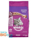 Whiskas Mackerel Flavour 7+ Adult Cat Food 1.1kg - US