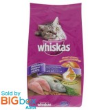 Whiskas Mackerel Flavour Cat Food 1.4 Kg - US