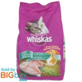 Whiskas Salmon Pockets Tuna Flavour Cat Food 1.4kg - US
