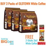 OLDTOWN White Coffee 3in1 Extra Rich 35g x 15sticks [BUNDLE OF 3 with FREE GIFT]