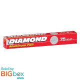 Diamond Aluminum Foil 75 SF/ 22.8m