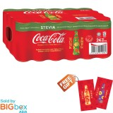 Coca-Cola Stevia CNY Special Edition can 24 x 330ml