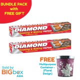 [BUNDLE PACK with FREE GIFT] Diamond Cooking & Baking Paper 8m x 30cm x 2 rolls