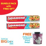 [BUNDLE PACK with FREE GIFT] Diamond Cling Wrap 60m/ 200ft x 2 rolls