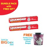 [BUNDLE PACK with FREE GIFT] Diamond Aluminum Foil 75 SF/ 22.8m x 2 rolls
