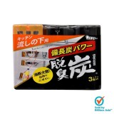 Dashutan Activated Charcoal Deodorizer for Kitchen 3s x 55g