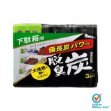 Dashutan Activated Charcoal Deodorizer for Shoe Cabinet 3s x 100g