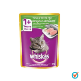 Whiskas Pouch 85g - Tuna and White Fish