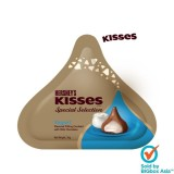 Hershey's Kisses Special Selection 36g - Yogurt Pouch