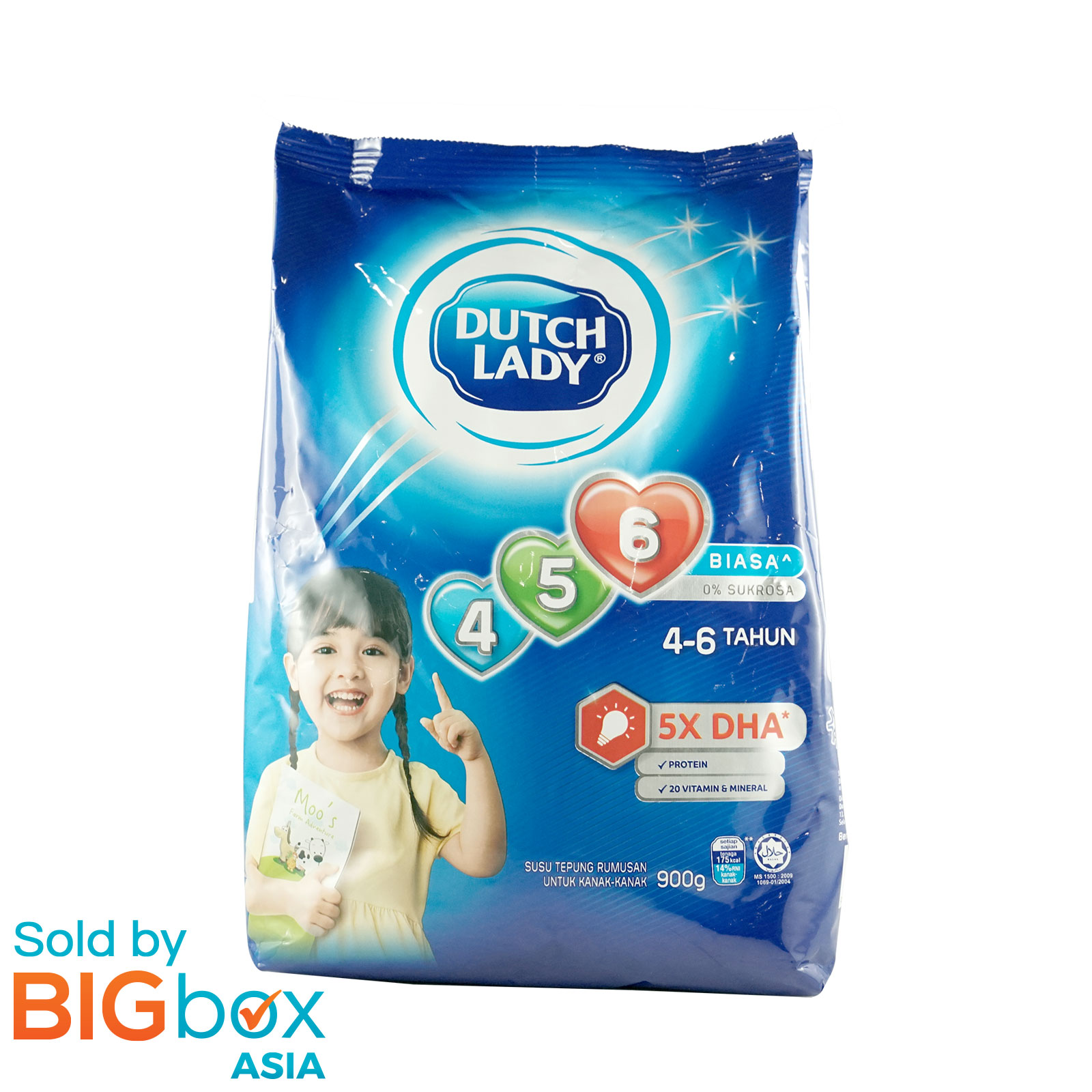 DUTCH LADY GUM 456 PLAIN 900G (NEW RANGE)
