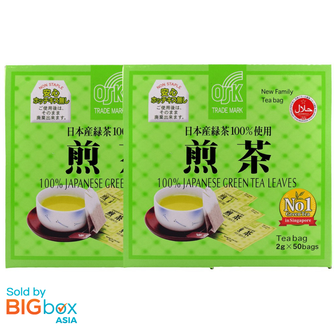 [BUNDLE 2] Halal Osk Green Tea (2 x 2g x 50 Packs)