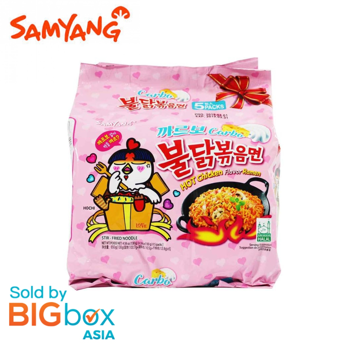 Samyang Hot Ramen Pack 130g x 5 - Chicken Carbo