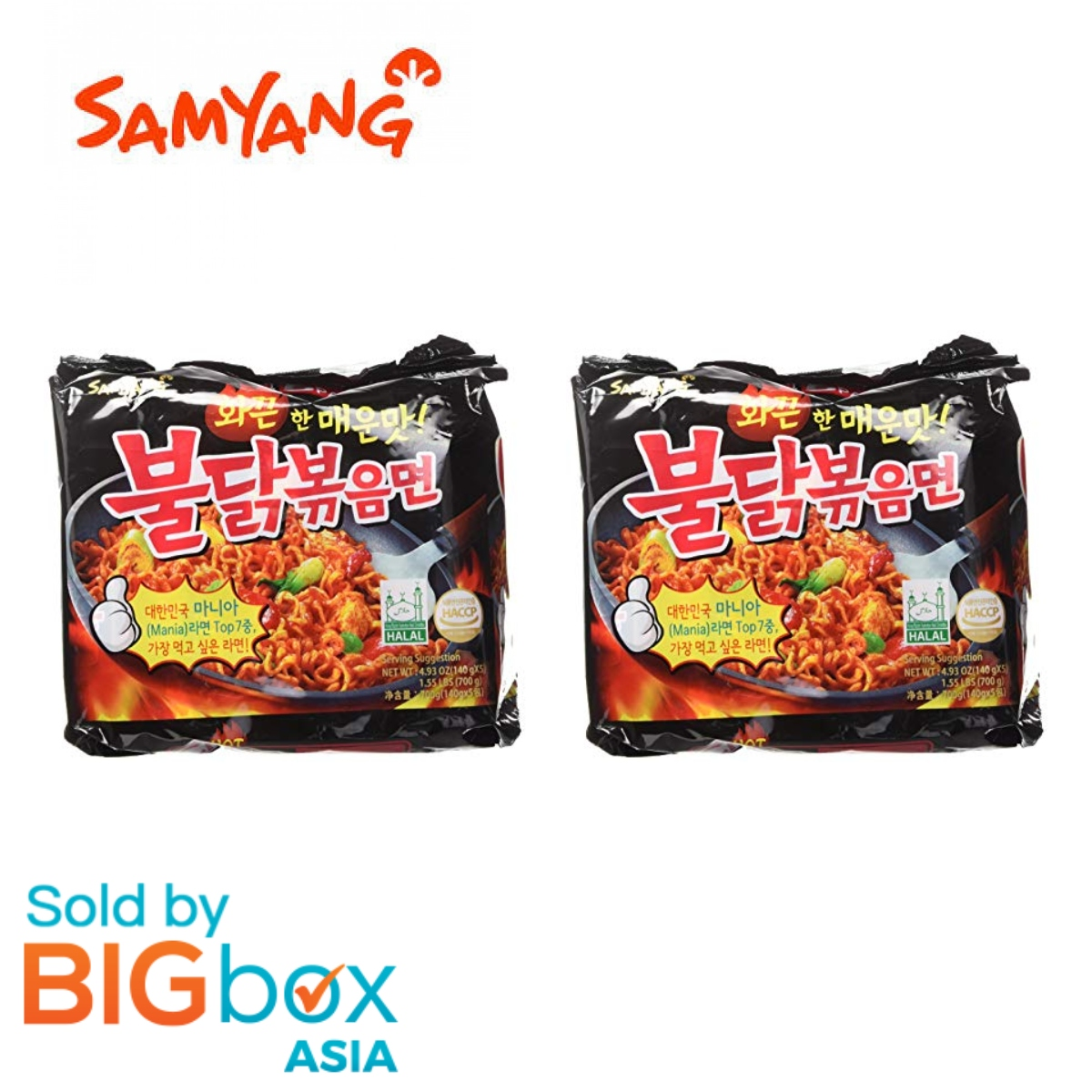 [BUNDLE PACK] Samyang Hot Ramen Pack 2 x 5x140g - Spicy Chicken (Halal)